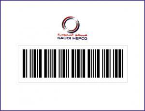 Saudi-hepco-products